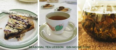 紅茶教室 ティータイム