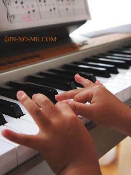 娘のピアノの練習