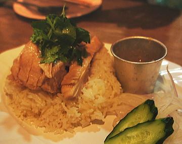 タイ料理店にて カオマンガイ