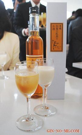 加賀の紅茶のリキュール