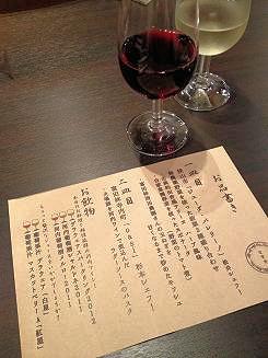 02河内ワイン (2)