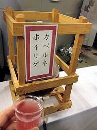 08-2河内ワイン (2)
