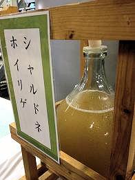 09-1河内ワイン (2)