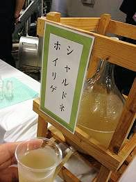 09-2河内ワイン (2)