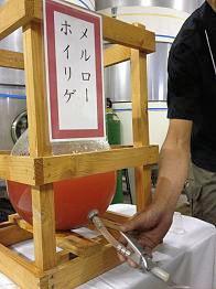 10-2河内ワイン (2)