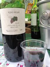 カタシモ17ワイン (2)