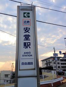 カタシモ33駅大 (2)