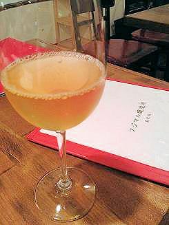 フジマル03島之内フジマル醸造所サンセミヨン2013 (2)