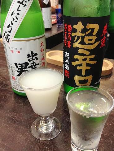 07立ち飲み (2)