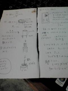 20111227170626.jpg