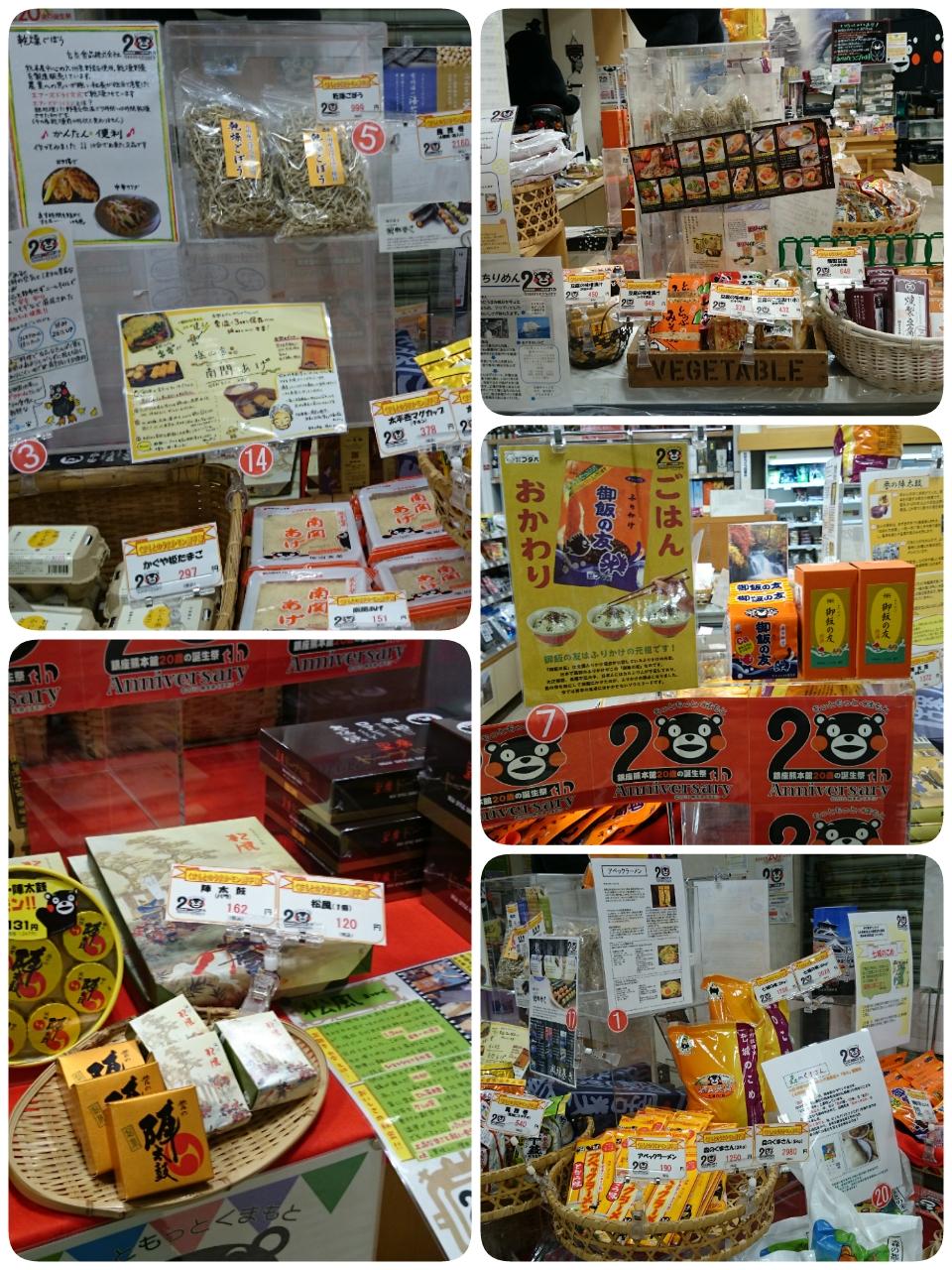 2014-09-30-12-48-00_deco.jpg