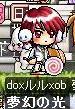 doxルルxobその6