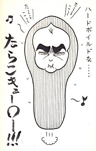ゴルゴ風・たらこキューピー_NEW