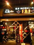 FBI8.jpg