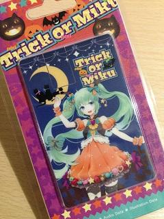 「Trick or Miku」音楽入りカード型USBメモリ