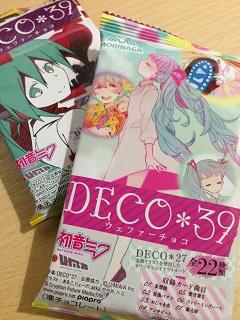 DECO39 ウェファーチョコ