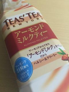 TEAS' TEA アーモンドミルクティー