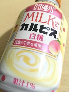 ホットミルク&カルピス 白桃