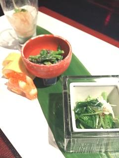 蔵屋敷 LUNA 前菜