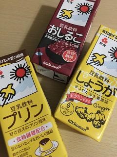 キッコーマン 豆乳飲料3