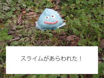 01_20111130222519.jpg