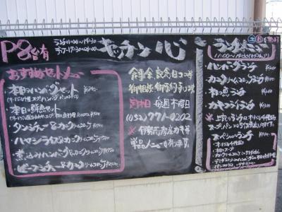 キッチン心14