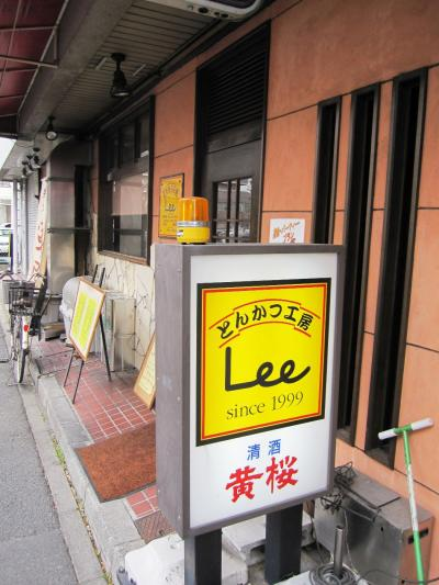 LEE6.jpg