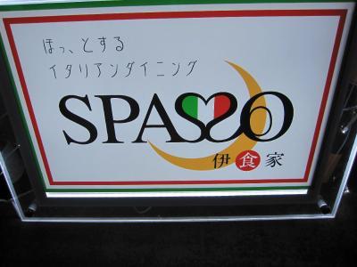 SPASSO8.jpg