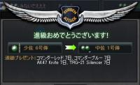 2012-04-13 01-12-42