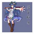 天子_G_UP2_20130101