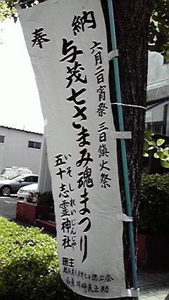 2012053013590000.jpg