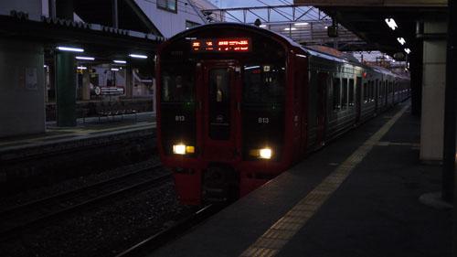 20120916P1050213.jpg
