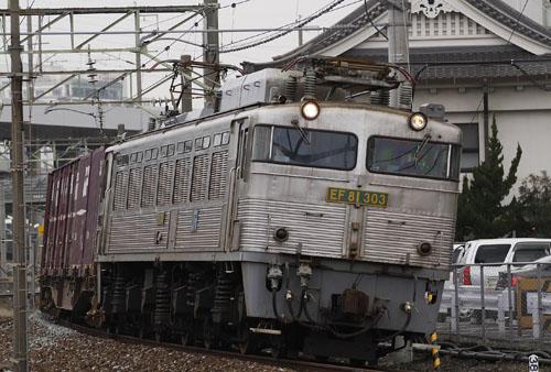 20130202_MG_6751.jpg