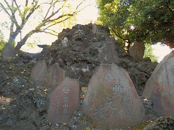 「池袋富士塚」(豊島区指定文化財)