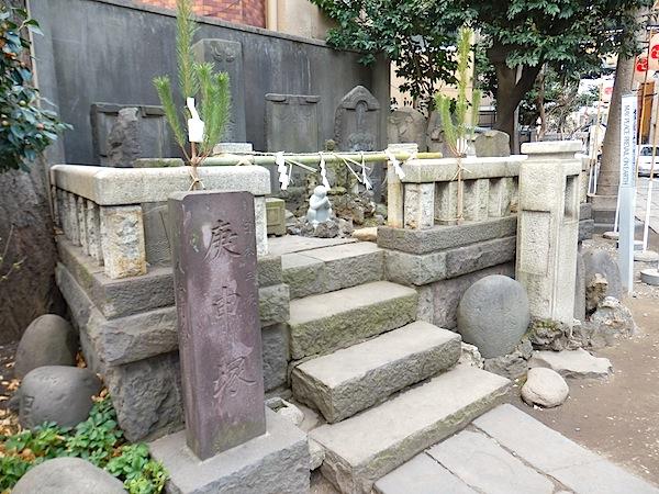 「小野照崎神社の庚申塚」