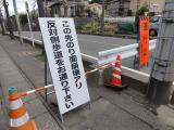 2011/4/20 滑川町 2011/5/6掲載
