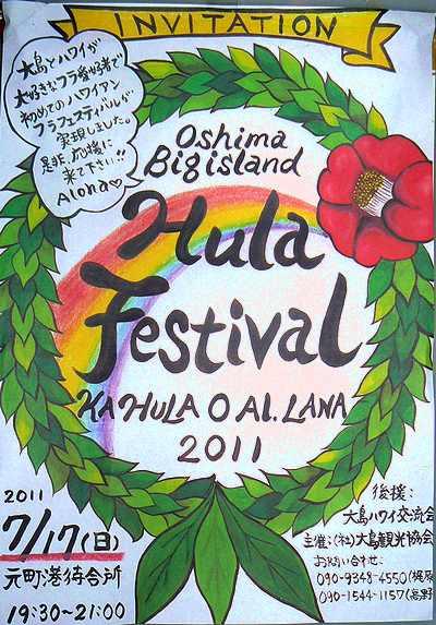 20110712a.jpg