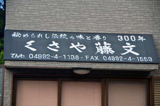 ABC_0806_convert_20110627154952.jpg