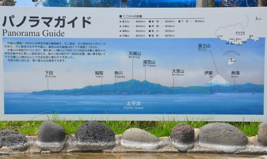 天城 大室山 富士山が見渡せます