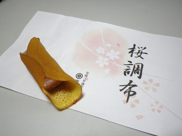 SakuraChohfu