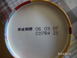 5-13op 005-1