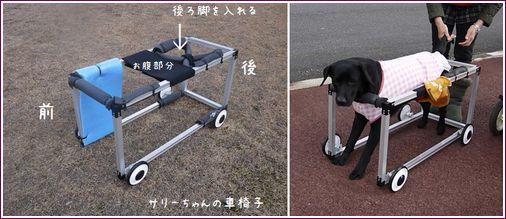 11-14 006-車椅子