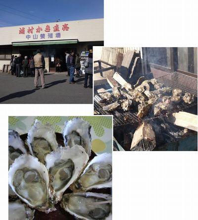 11-28 003 牡蠣
