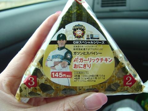 稲葉さん(2010.05.01)