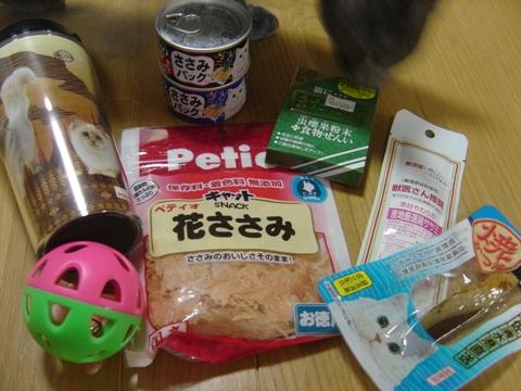 500エン袋の中身(2010.06.05)