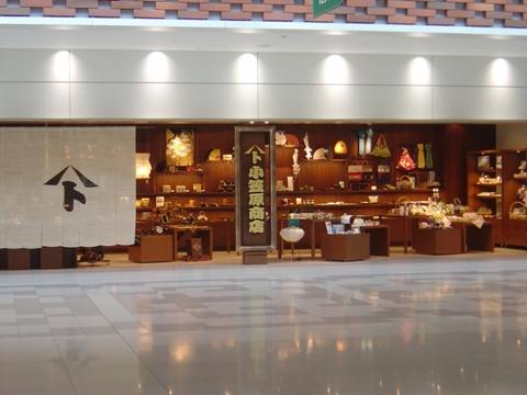 新千歳国際ターミナル07(2010.07.19)