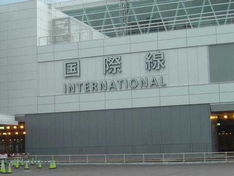 新千歳国際ターミナル01(2010.07.19)