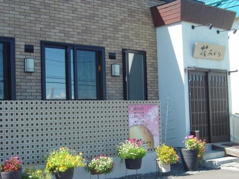 花あかり(2010.07.25)