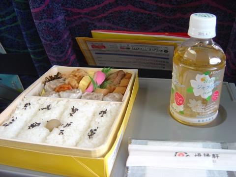 ワタクシの駅弁(2010.08.06)