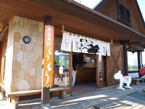 蓼科第二牧場のお店(2010.08.07)